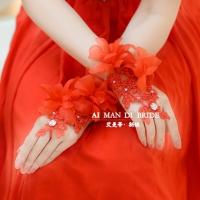 Перчатки короткие красные